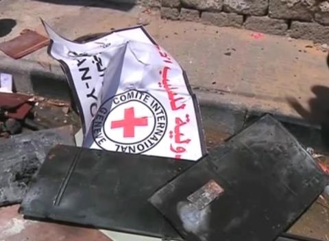 News video: Gaza Residents Attack Red Cross Office Over Lack of Assistance